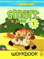 Робочий зошит Smart Junior 1 Workbook with CD, НУШ, автор Mitchell